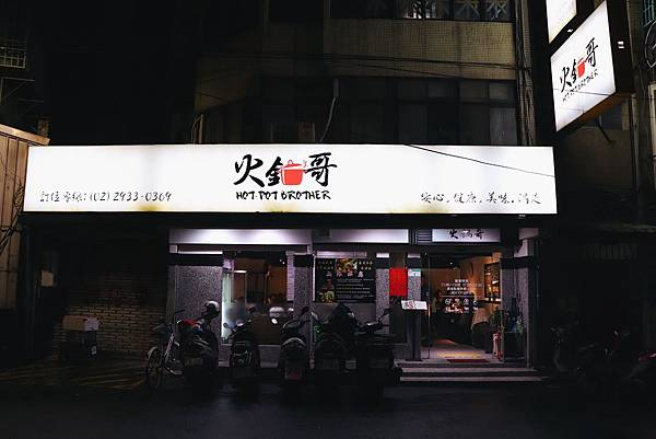 UOWR2257.JPG