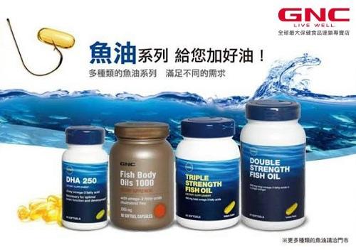 GNC 11月量化部落格圖-雙效魚油膠囊_5-3_Confirmed by GNC