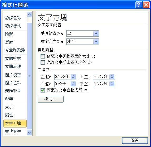 text005.jpg