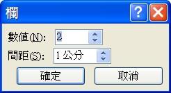 text006.jpg