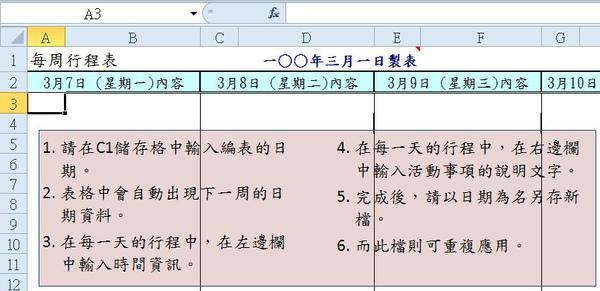 Text001.jpg