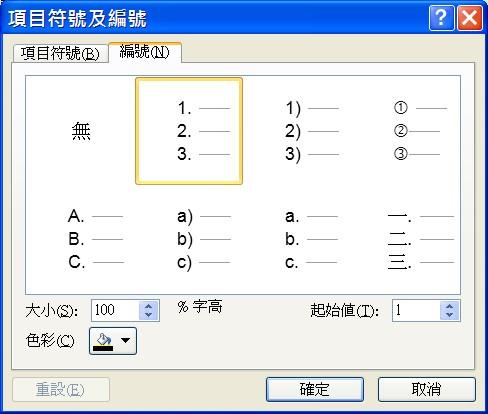 text003.jpg