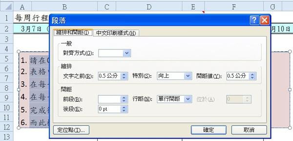 text004.jpg