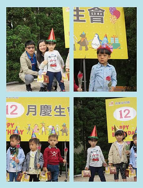 12月慶生會-照片3.jpg