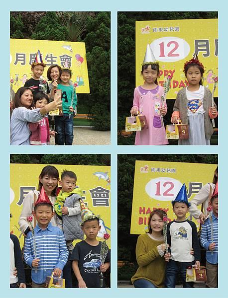 12月慶生會-照片5.jpg