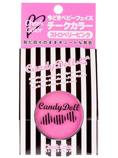 CandyDoll-Cheek-Color-Strawberry-Pink_1