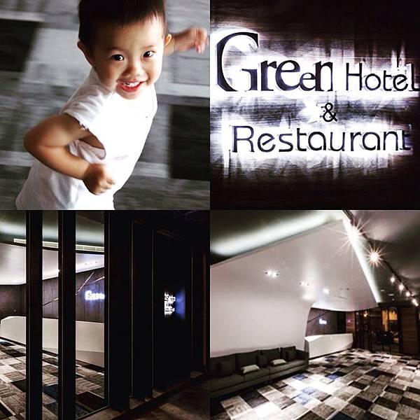OGG-綠的旅店