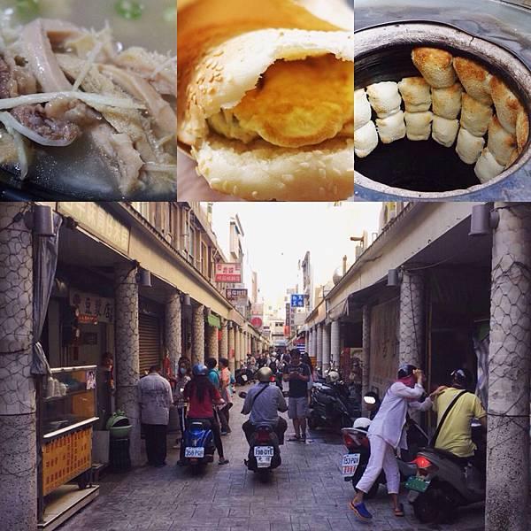 OGG-文康街早餐