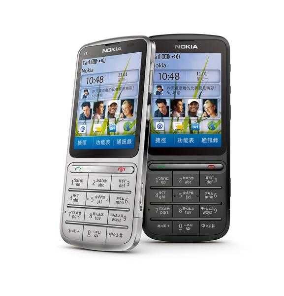 Nokia C3-01觸.鍵雙控機,推出鉉黑與鈦銀兩款經典色系.jpg