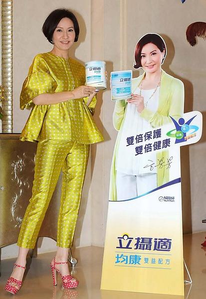 藝人方芳芳擔任雀巢立攝適均康最新廣告代言人.JPG