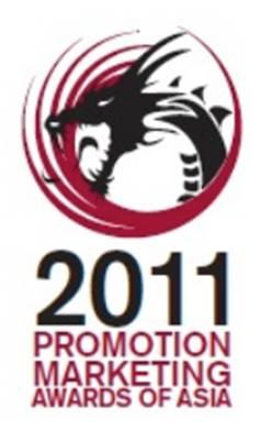 2011 Promotion Marketing Award of Asia.jpg