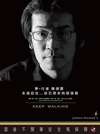 JOHNNIE WALKER®「夢。行者」魏德聖-為土地說故事的導演.jpg