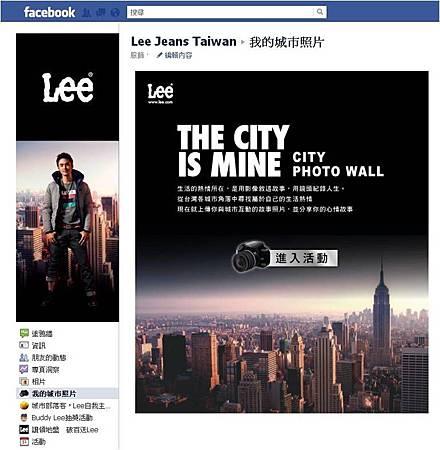 Lee Taiwan.jpg