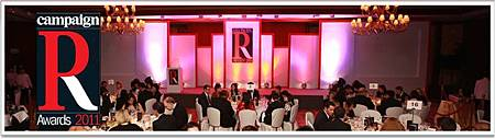 2011 Asia Pacific PR Awards