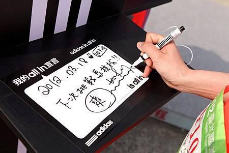 許多跑者都在adidas攤位寫下自己的all in宣言號碼布