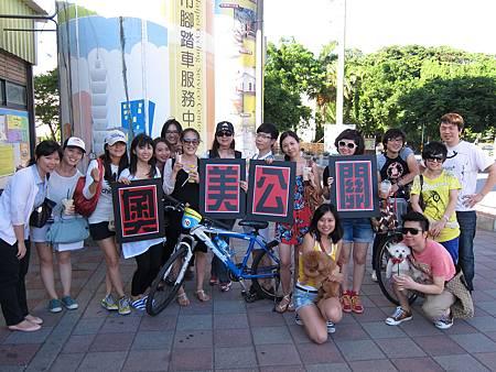 20120720 Q2 夏日河岸自行車之旅 (3)