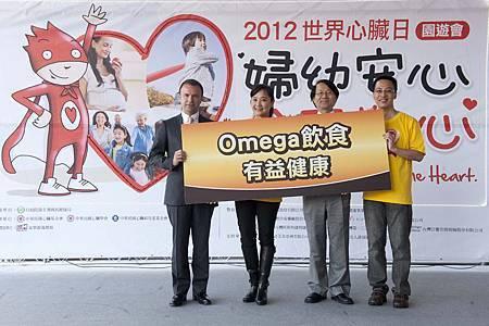 克寧推廣Omega飲食有益健康
