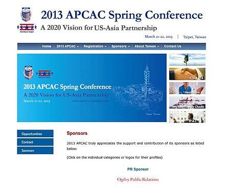 2013年亞太區美國商會年度大會 奧美公關獲選為公關贊助夥伴