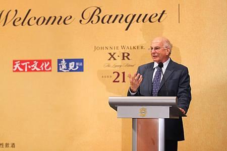 JOHNNIE WALKER XR 21年蘇格蘭威士忌贊助諾貝爾經濟獎得主康納曼教授訪台論壇