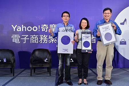 【新聞圖說】Yahoo!奇摩今日首度發表電子商務紫皮書,宣告滑世代旋風來襲