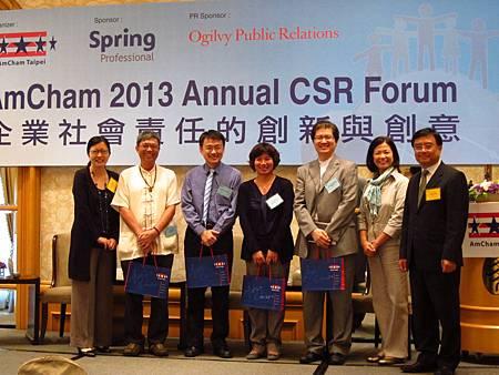 Speakers and panelists at 2013 AmCham Taipei CSR forum