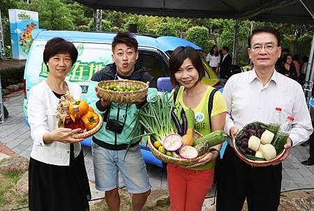 「鮮享在地 - 嚐鮮大使」農遊巡迴活動開跑