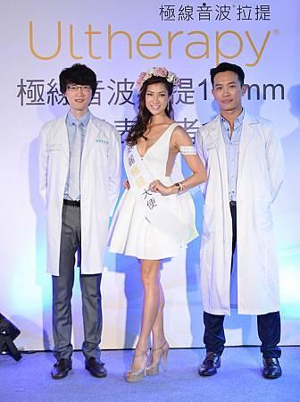 米蘭時尚診所主治醫生曾繁聞(左)、嘉仕美整形外科醫師張格彰(右)與美麗極線大使李詠嫻(中)公開分享極線音波拉提治療過程