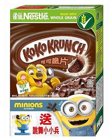雀巢早餐脆片限量版《小小兵》全新限量主題新包裝 隨盒附贈跳舞小小兵