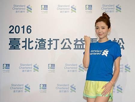 郭雪芙將第一次路跑獻給「2016臺北渣打公益馬拉松」,與民眾一同為公益而跑