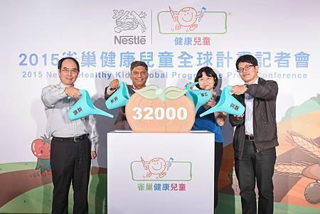 從今年(2015年)起,雀巢健康兒童計畫與宜蘭縣、嘉義市政府,及董氏基金會聯手合作共同推動台灣兒童營養教育