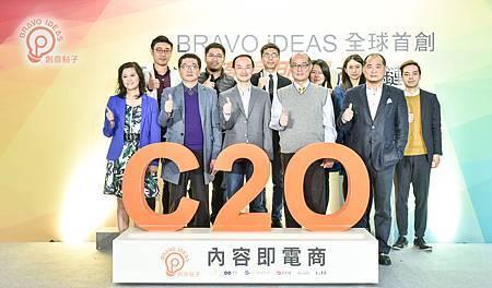 圖三_BRAVO iDEAS 創辦人暨執行長陸意志與出席貴賓共同宣布全媒體「隨看即買」產業鏈啟動。.jpg