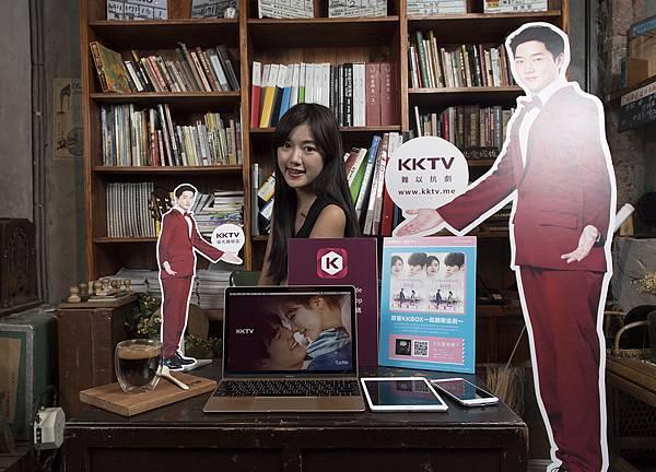 [圖3]KKTV優先開放給KKBOX萬名白金會員搶先體驗,將帶給台灣用戶更豐富的行動影音生活!.jpg
