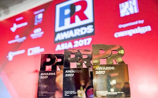PR Awards Asia .jpg