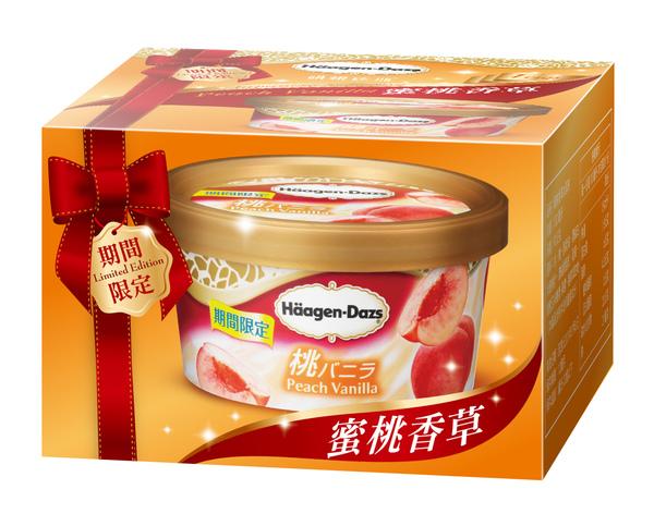 日版冬季限定蜜桃香草雪酪冰淇淋 幸福滋味為心情換季.jpg