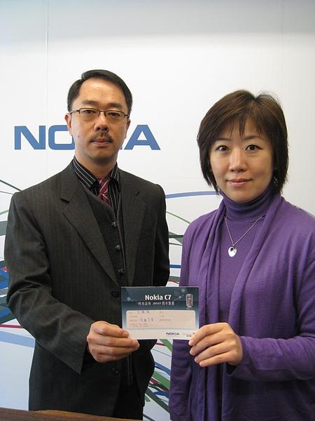 Nokia C7時尚品味 2011跨年驚喜 抽獎活動,讓消費者帶著Nokia C7,體驗時尚品味香港之旅.jpg