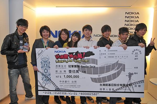 Nokia N8創意廣告競賽 致理技術學院學生巧用科技發揮創意摘冠 榮獲百萬獎金.jpg
