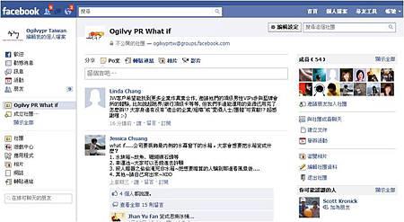 既然上班都在用臉書,不如用臉書,來激發創意、解決問題。.jpg
