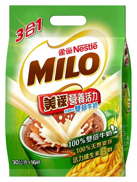 「雀巢美祿雙倍牛奶升級配方」是早餐飲品最好的選擇.jpg