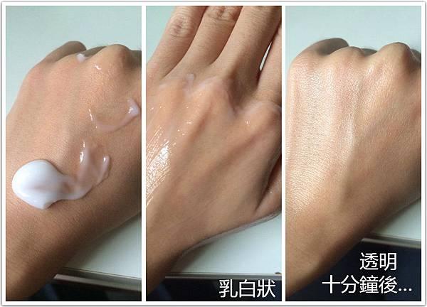 洗面乳 (3)_meitu_3.jpg