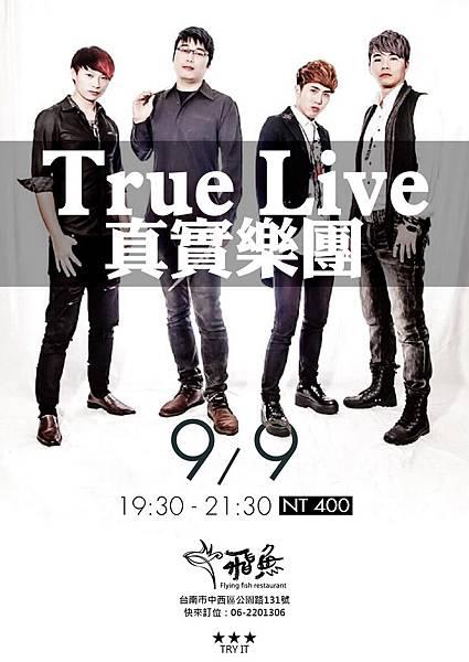 9%2F9 TrueLive在飛魚