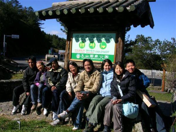 大合照with鎮西堡部落夥伴