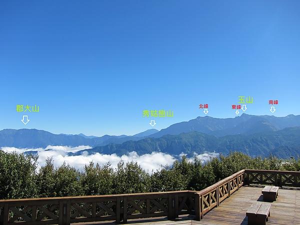 小笠原山1.JPG
