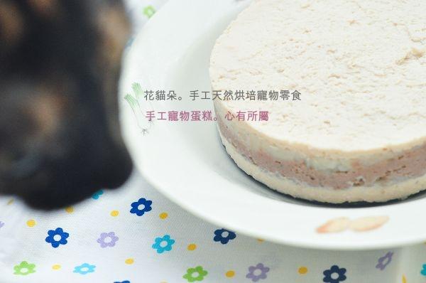 手工寵物蛋糕~「心有所屬」四吋