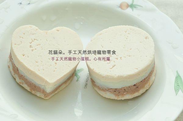手工寵物蛋糕~「心有所屬」杯子小蛋糕