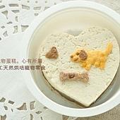 小單位蛋糕(有加造型裝飾)