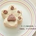 小腳印寵物蛋糕