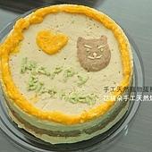 手工寵物蛋糕~「心有所屬」五吋(有加造型裝飾)