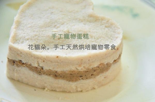 手工寵物蛋糕~「心心相魚」