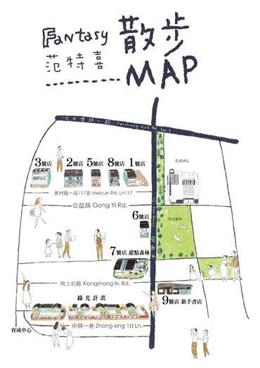 范特喜散步地圖20131018.jpg