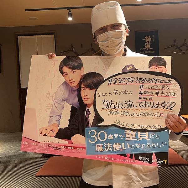 kanazawanoie_kamiyacho_122903958_682540069060112_5601103166625266308_n.jpg